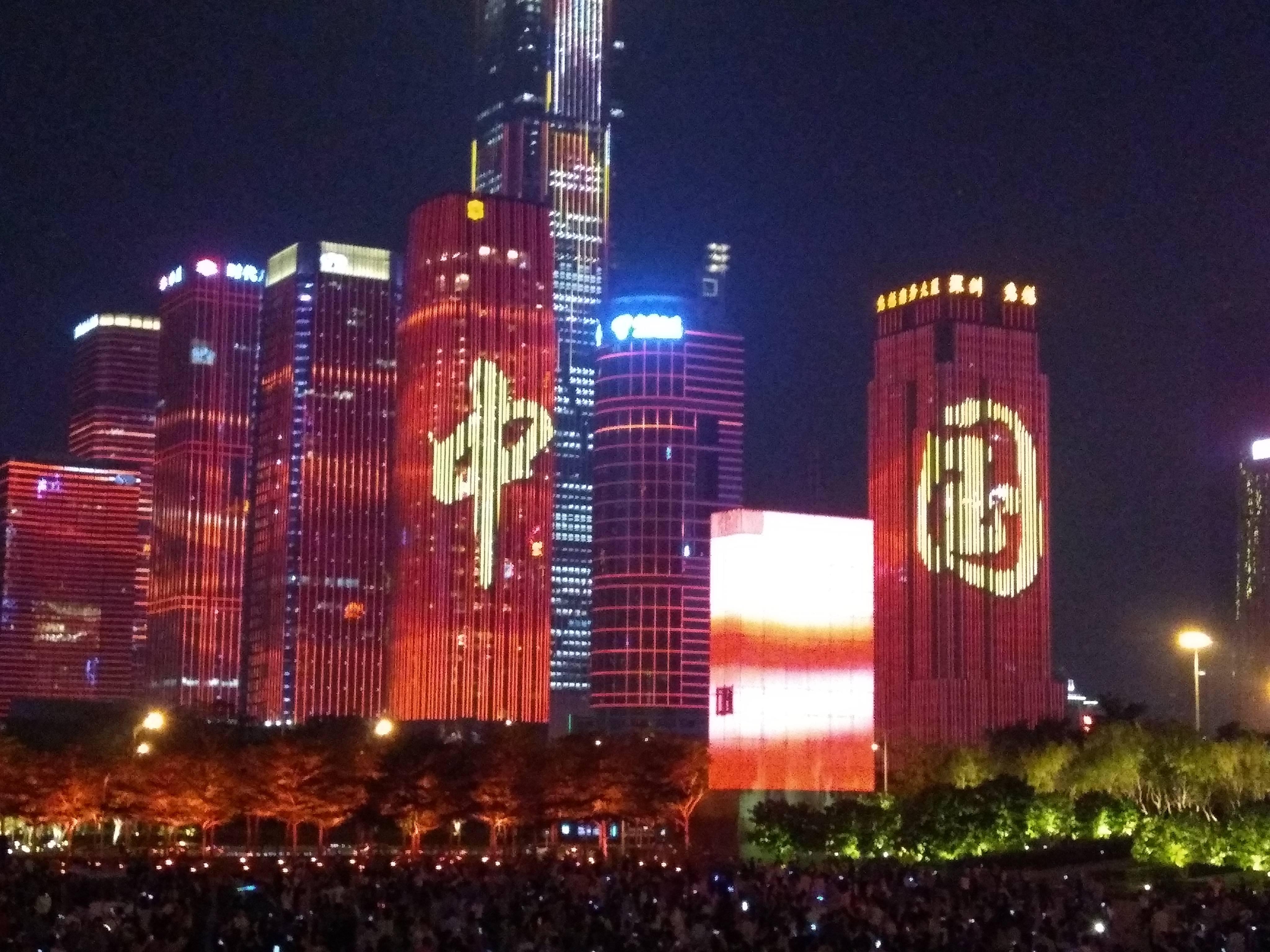 中国の顔認証はここまで広がっていた