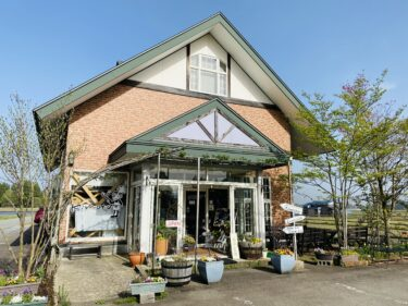 ガーデンカフェ&デリカテッセンkimotoさん